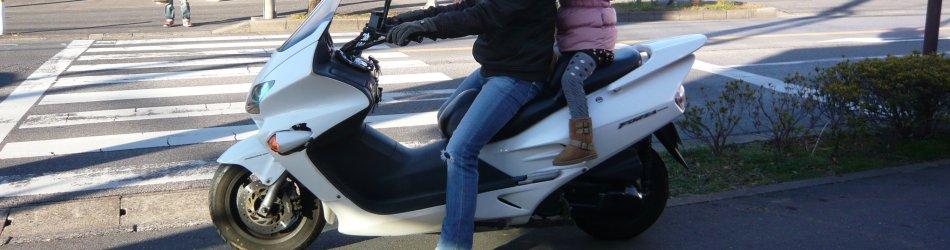 幼いわが子とタンデムで。いやーバイクって本当にイイものですね。